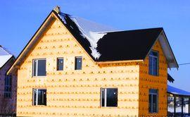 Как правильно и чем утеплять стены дома